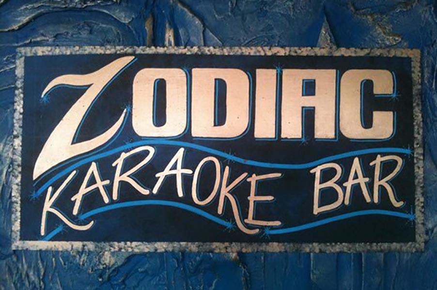 Zodiac Karaoke Bar