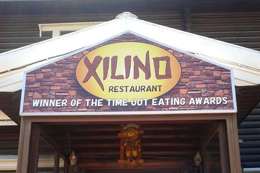 Xilino Restaurant