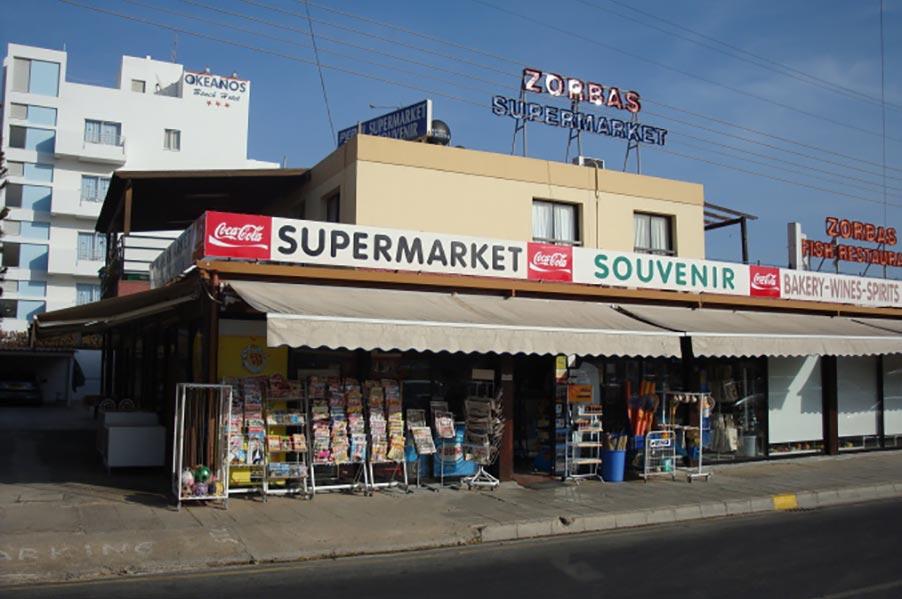 Zorbas Supermarket