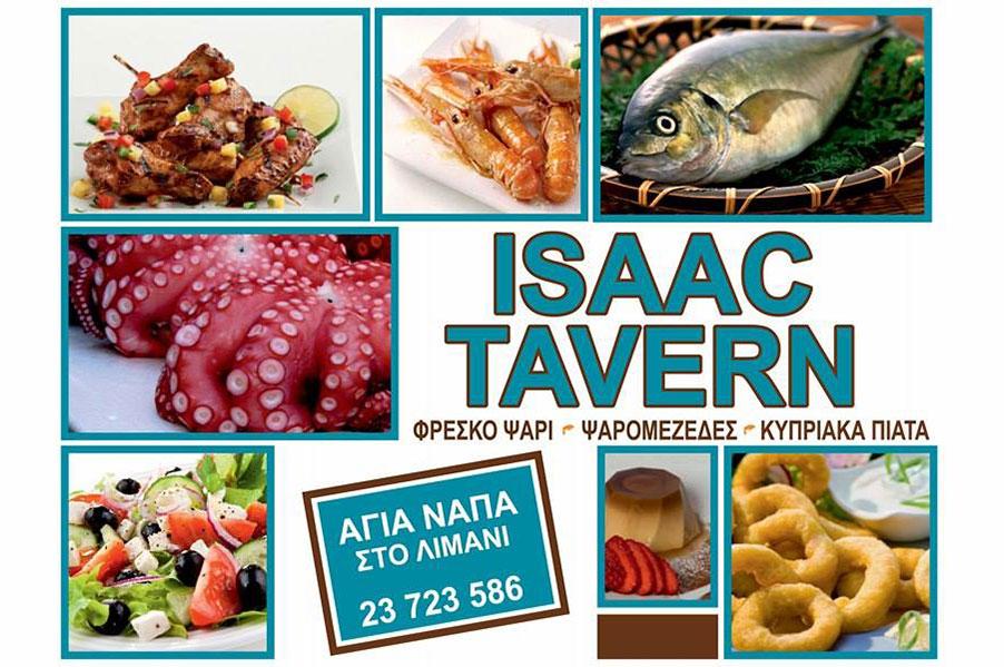 Isaac Tavern