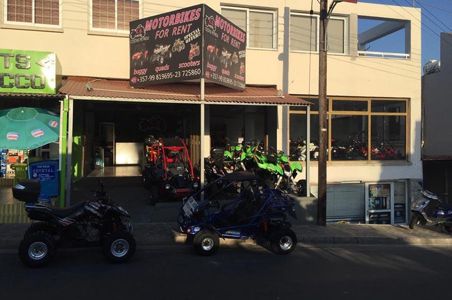 K.B. Costas Petrou Motorbikes