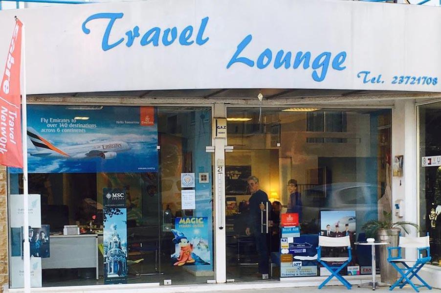 Amarillo Travel Lounge