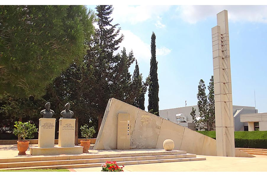 1974 War Dead and Missing People Memorial