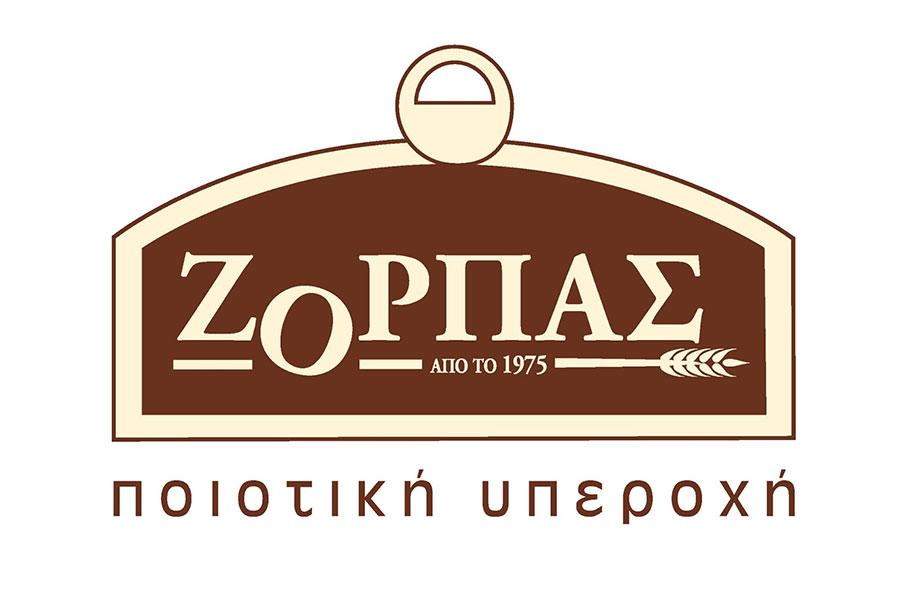Zorbas Bakery- Kappari
