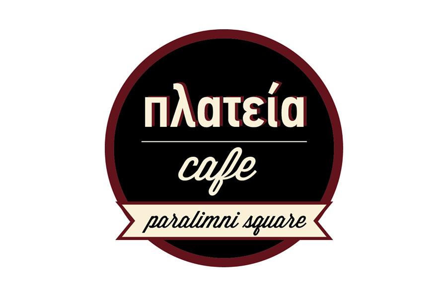 Plateia Cafe Restaurant