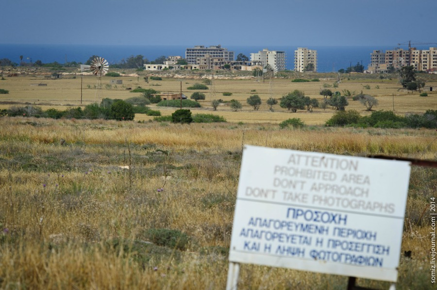 Famagusta Viewpoint