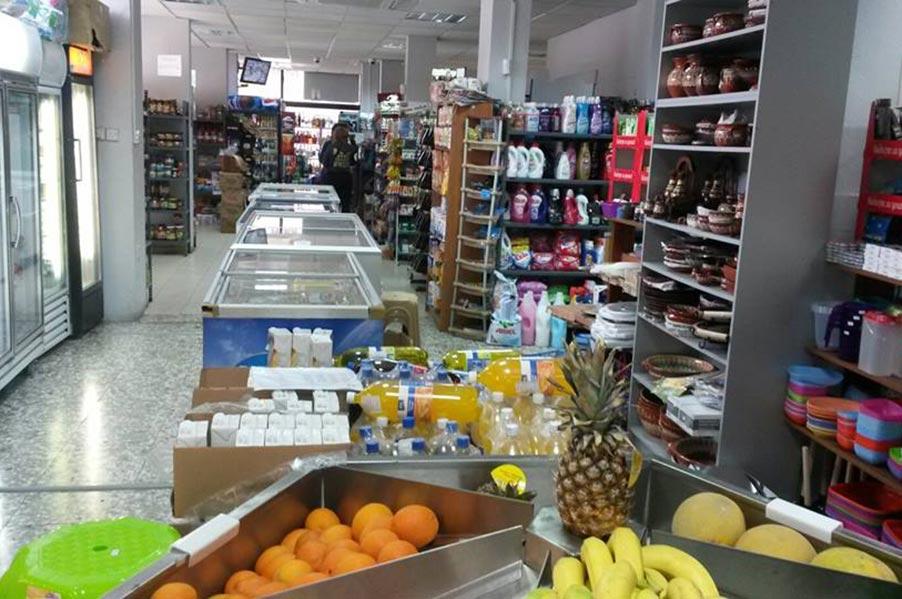 P&M Supermarket Europe
