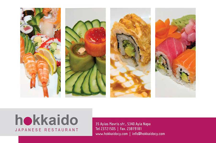 10% OFF @ Hokkaido Japanese Restaurant