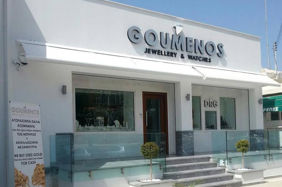 DNG GOUMENOS Jewellery & Watches