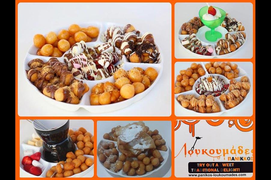 Panikkos Cyprus Traditional Delights