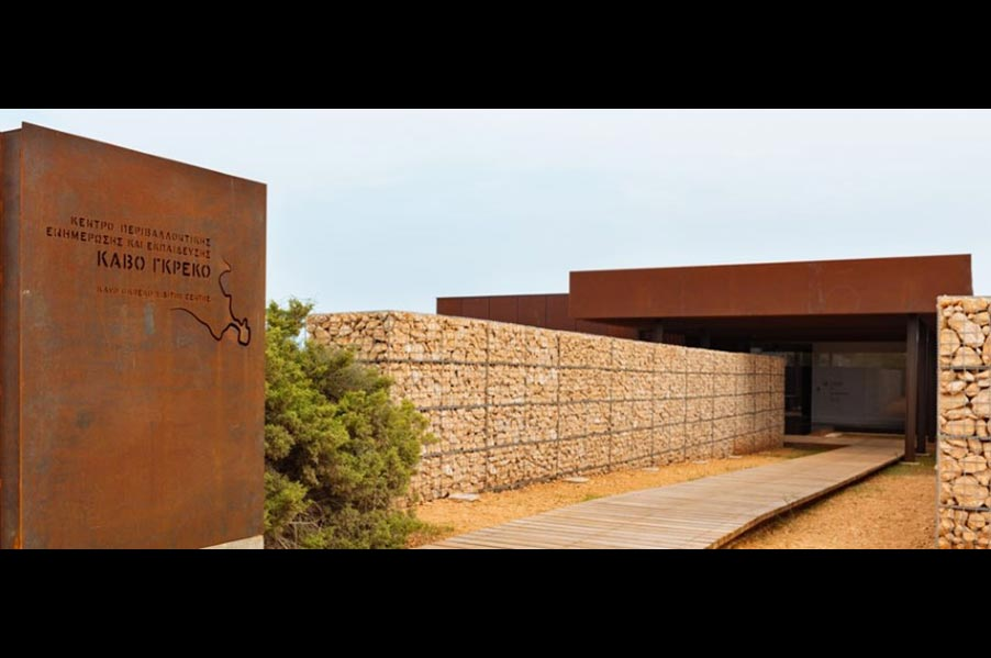 Kavo Gkreko - Centre of Environmental Information