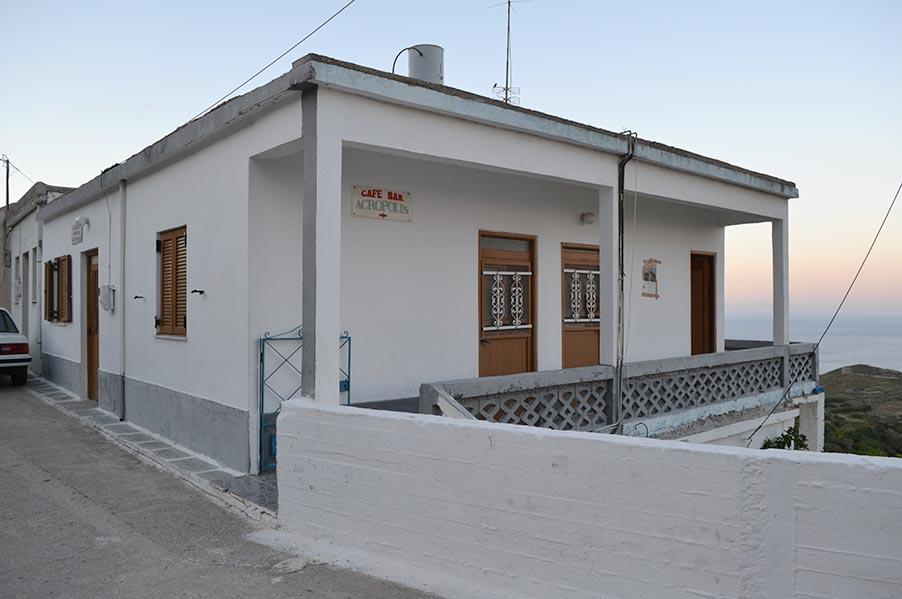 Acropolis Cafe Spoa