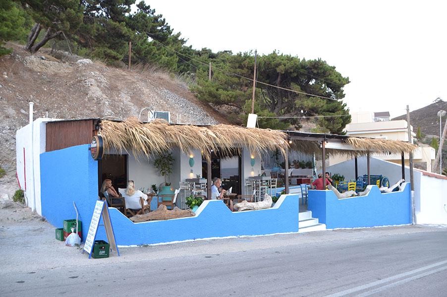 Yamas Cafe