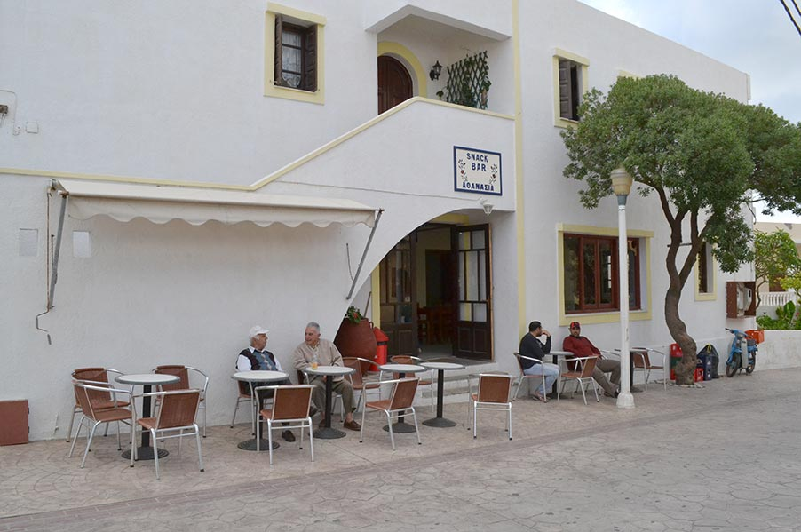 Athanasia Cafe