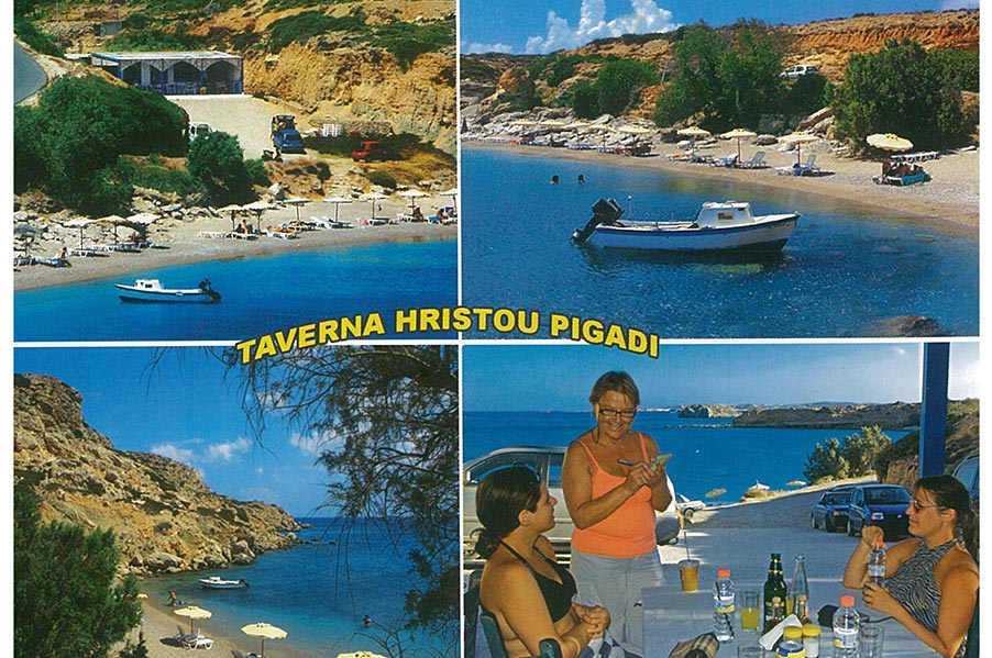 Christou Pigadi Tavern