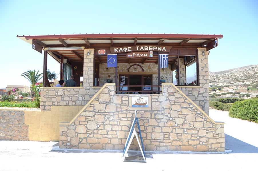Rina Tavern