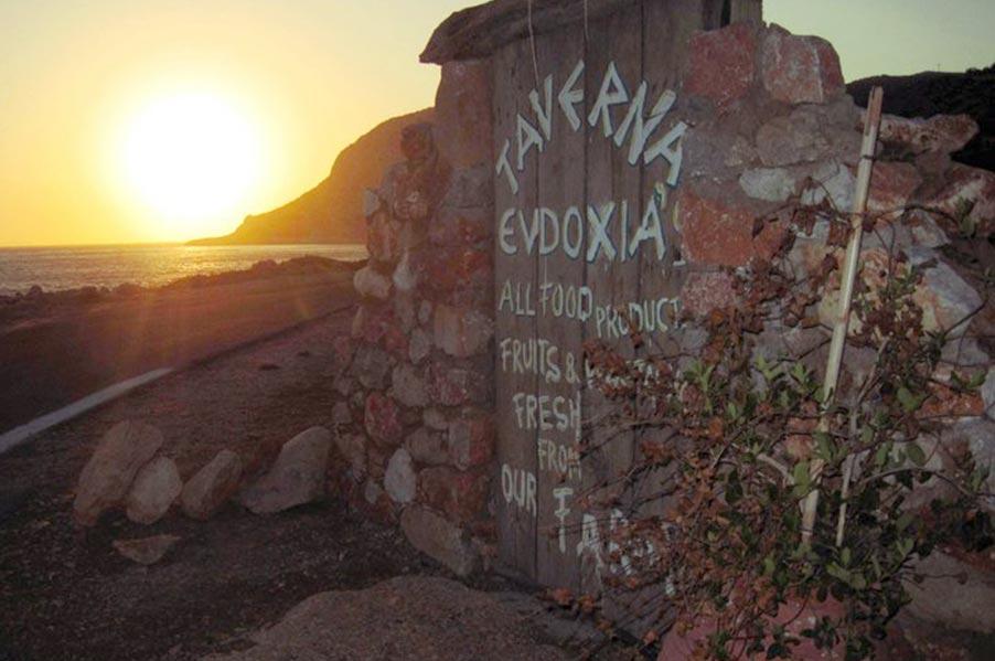 Evdoxia's Tavern