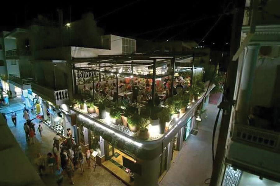 Grande Restaurant Bar
