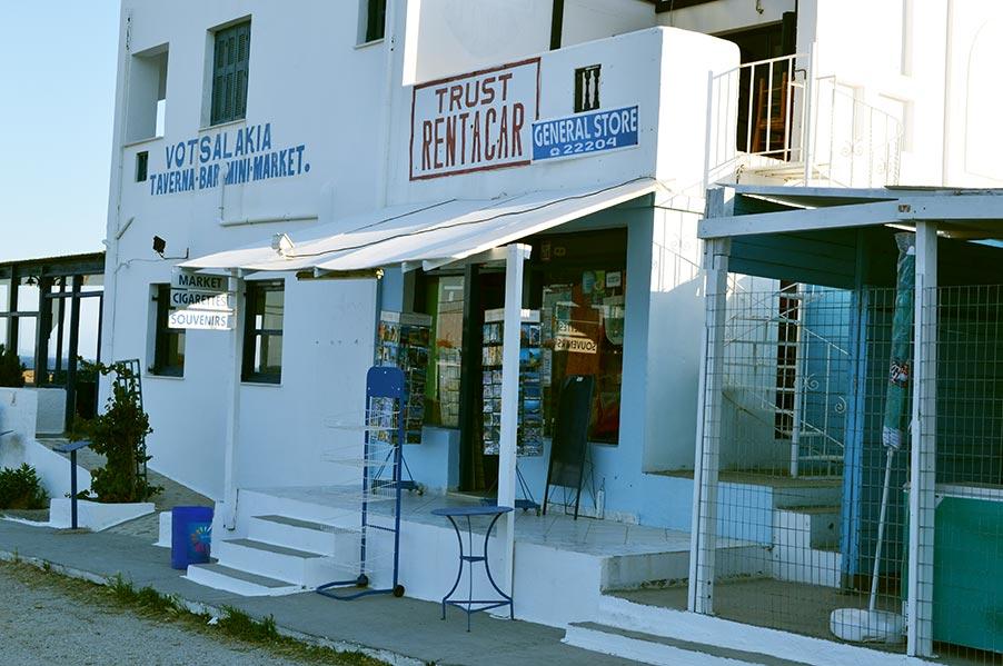Votsalakia Mini Market