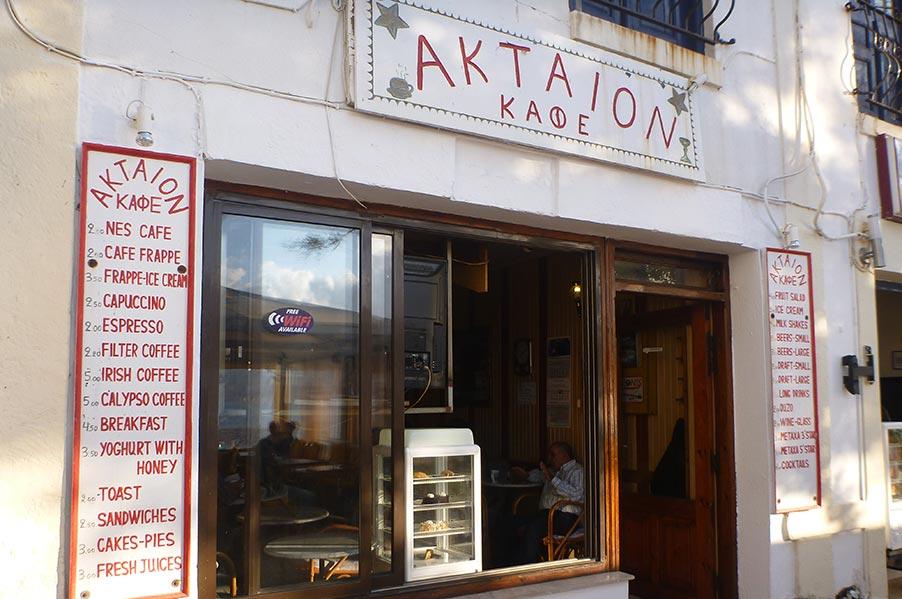 Aktaion Cafe