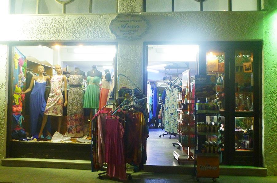 Annas Clothing and Bijoux