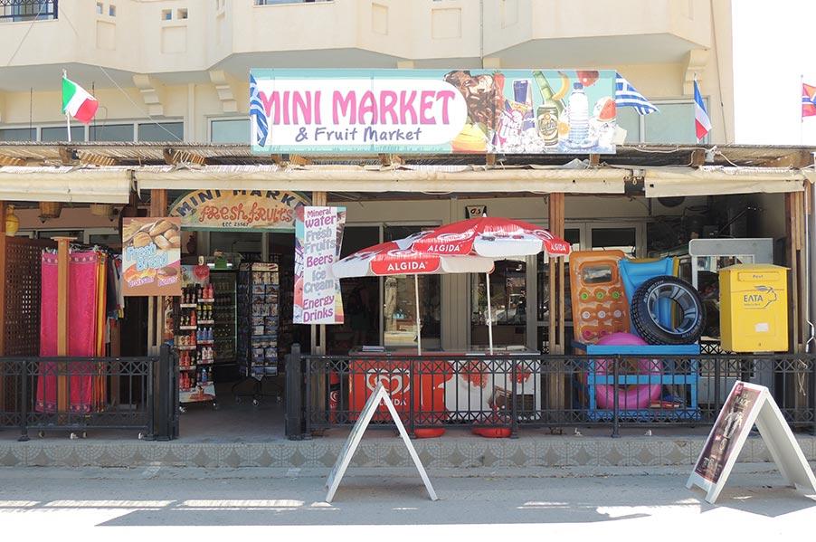 Vergetaki Food & Fruit Market