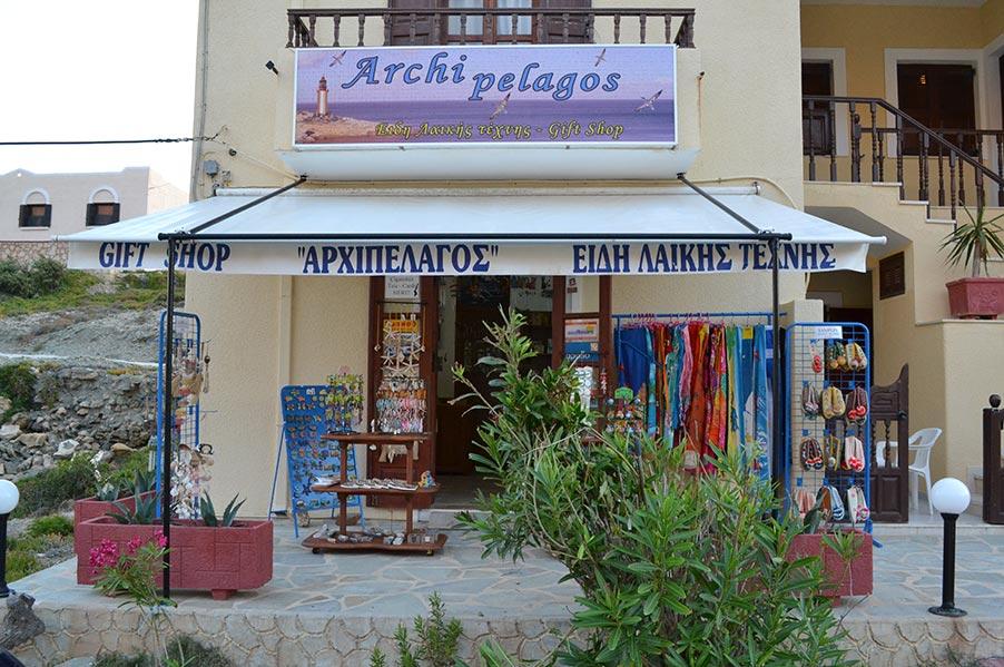 Archipelagos Gift Shop
