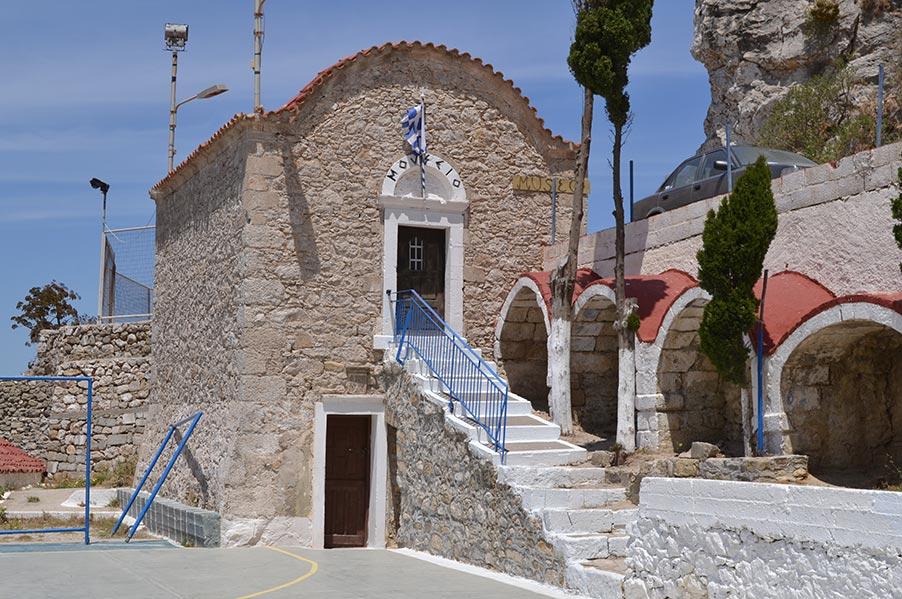 Folklore Museum of Menetes