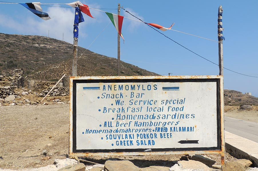 Anemomilos Snack Bar