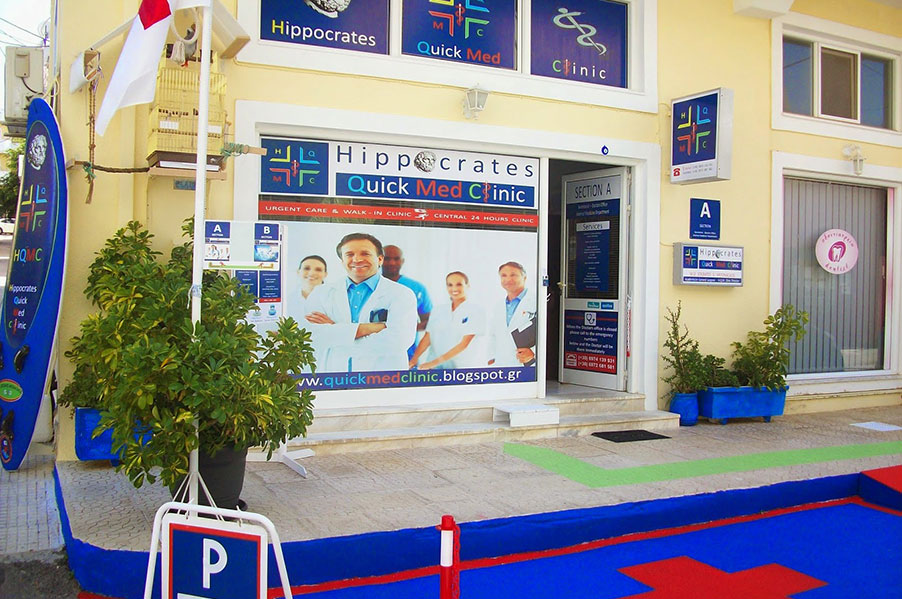 Quick Med Clinic Hippocrates