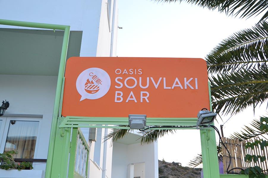 5% Discount at Souvlaki Bar