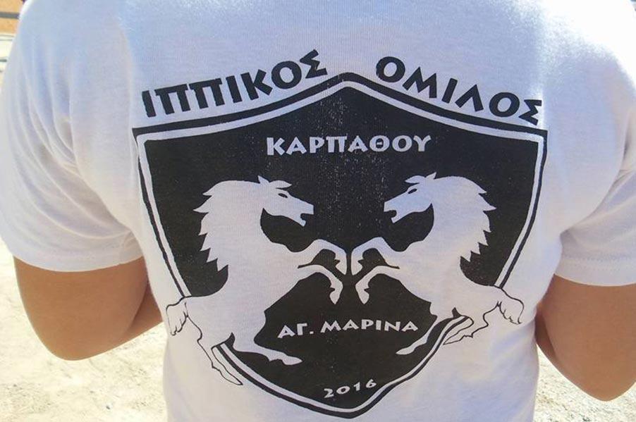 Riding Club Karpathos