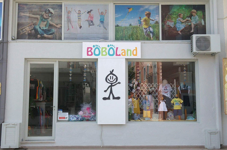 Boboland 1