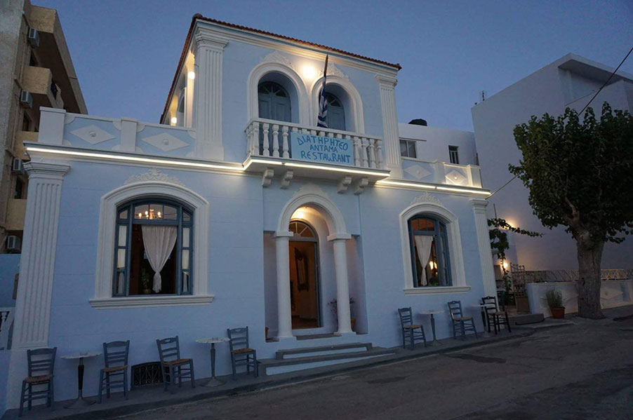 Diatiriteo Antama Restaurant