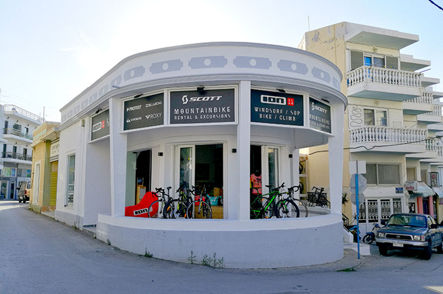 ION Club Shop Bike & Climb Center