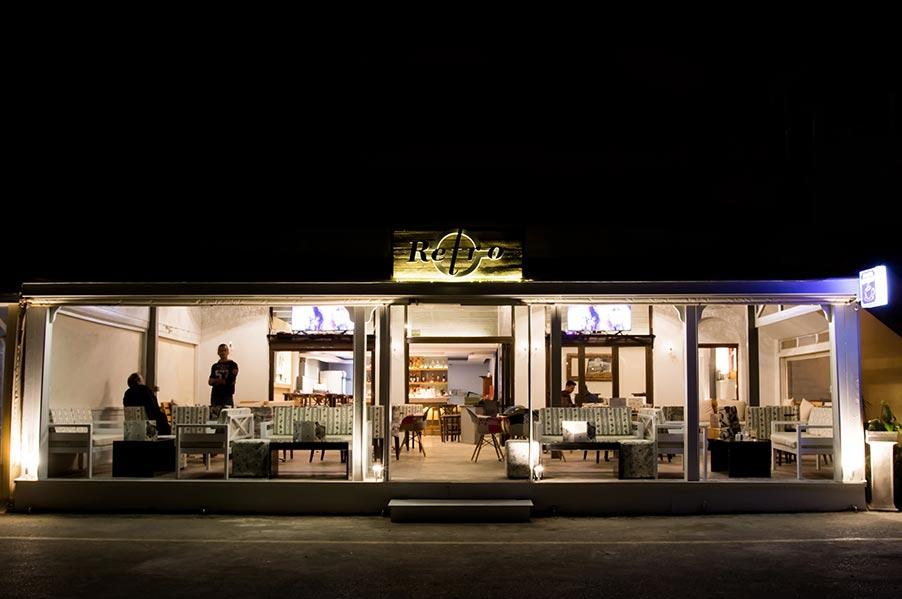 Retro Café Bar