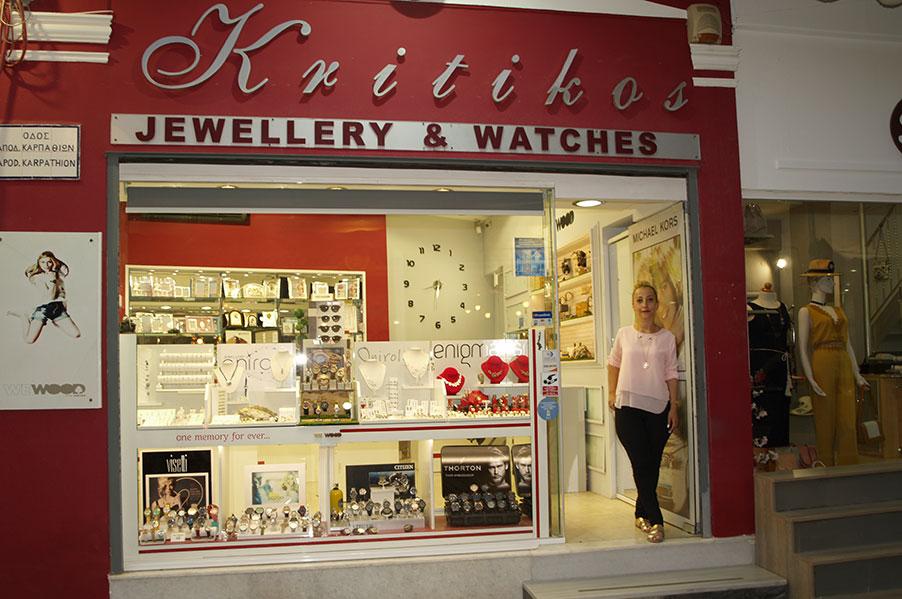 10% OFF @ Kritikos Jewellery & Watches