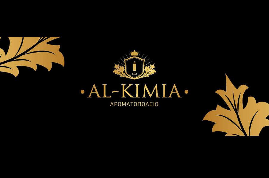 AL - KIMIA