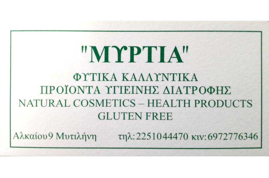 """"""" Myrtia """" Health Products"""