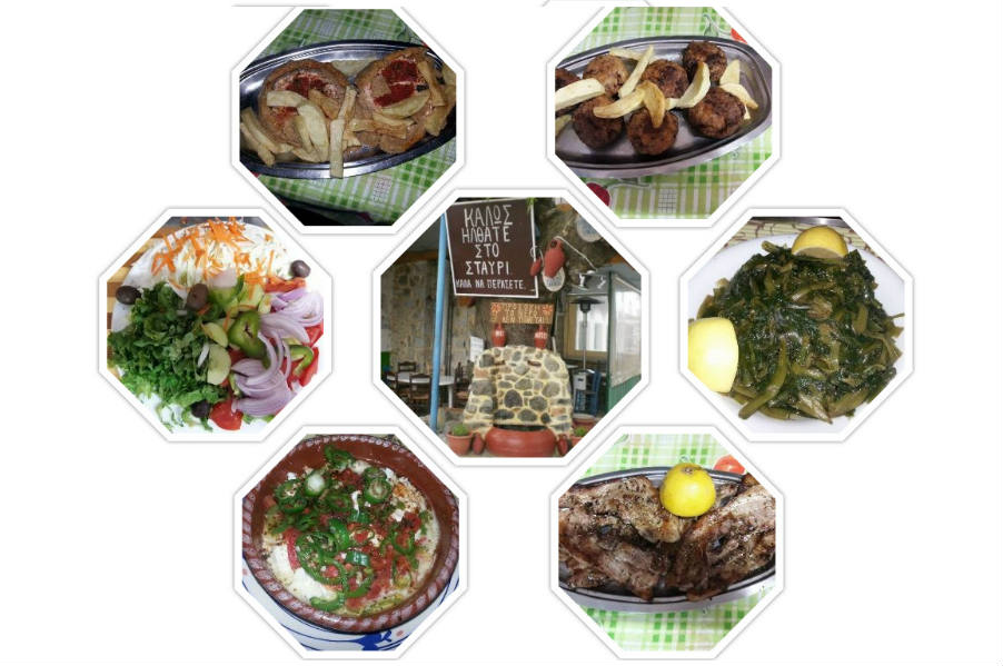 """"""" To Stavri """" Traditional Meze House"""