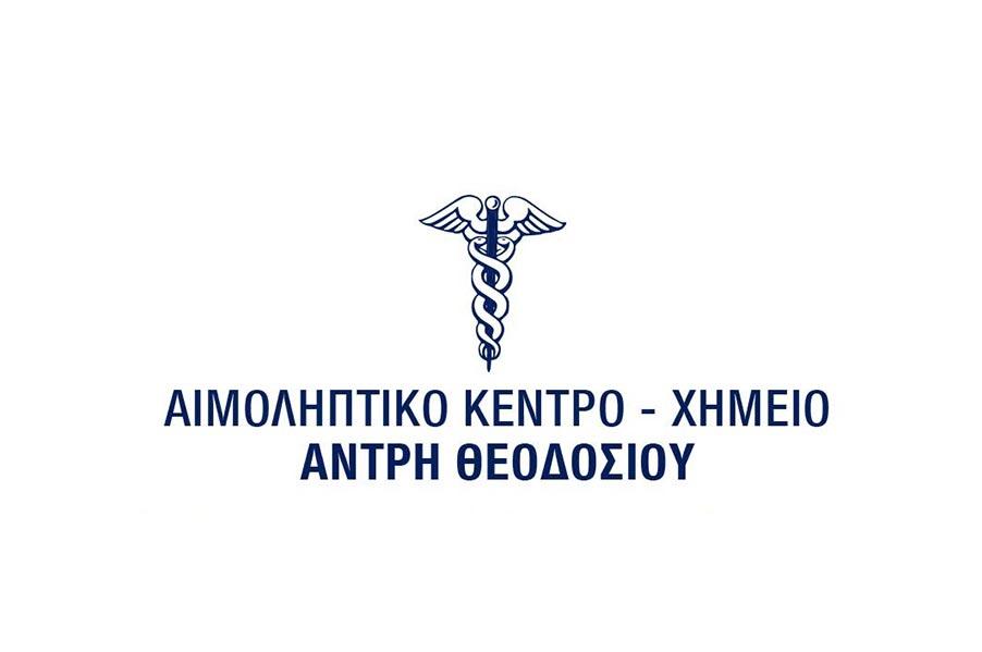 Andri Theodosiou Lab
