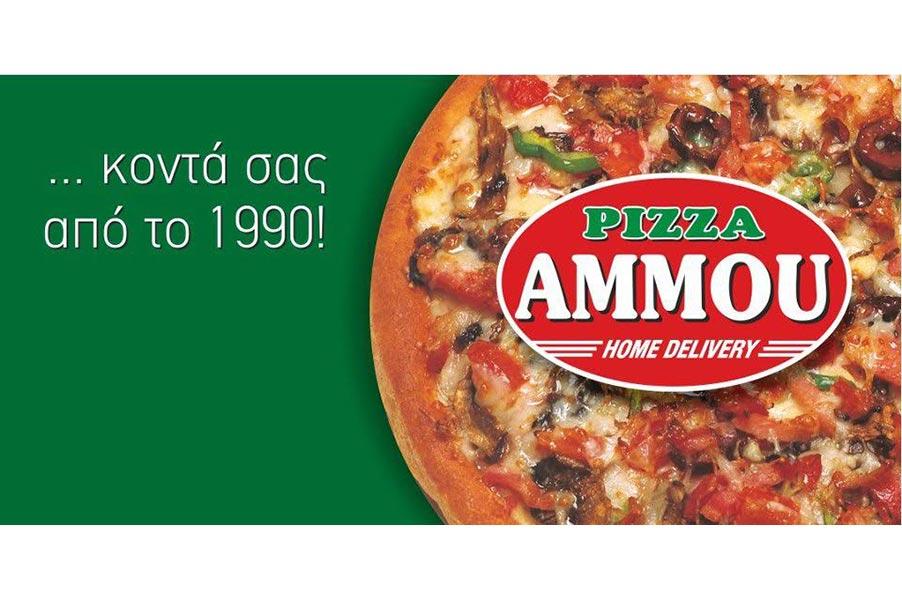 Ammou Pizza