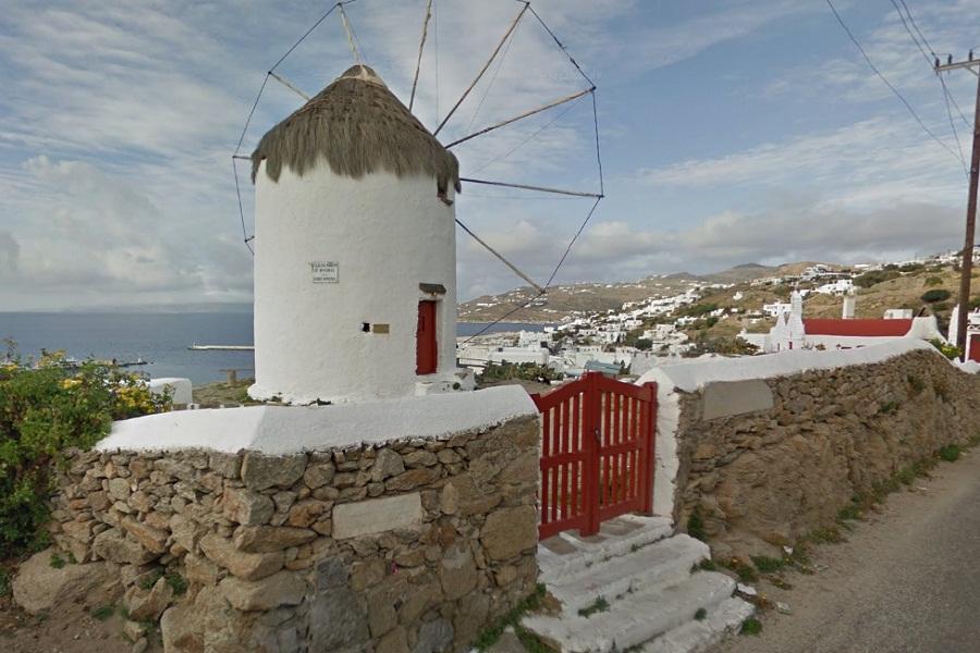 Mykonos Agricultural Museum - Boni Windmill