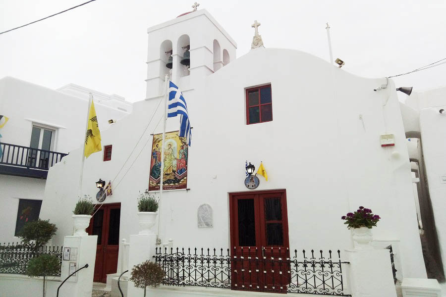 Virgin Mary (Panachra)