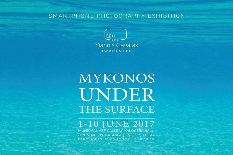 06/01-10 (June 1-10) Mykonos Under The Surface