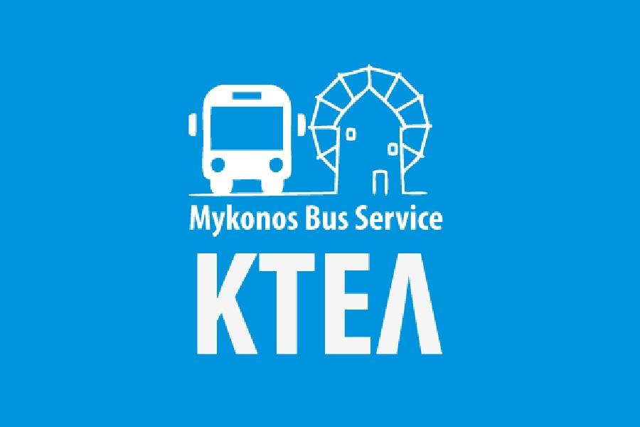 .Mykonos Buses - KTEL