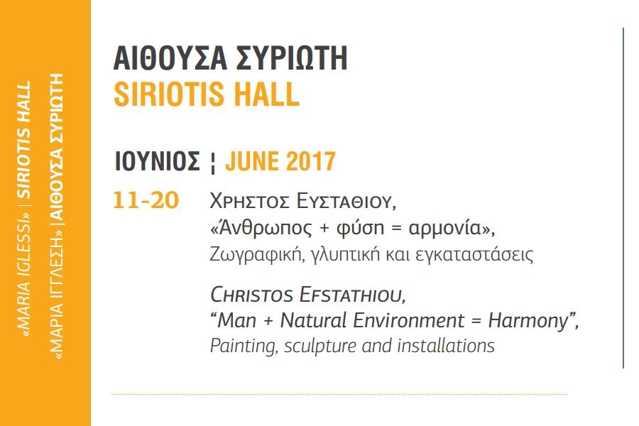 06/11-20 (June 11-20) Man + Natural Environment = Harmony