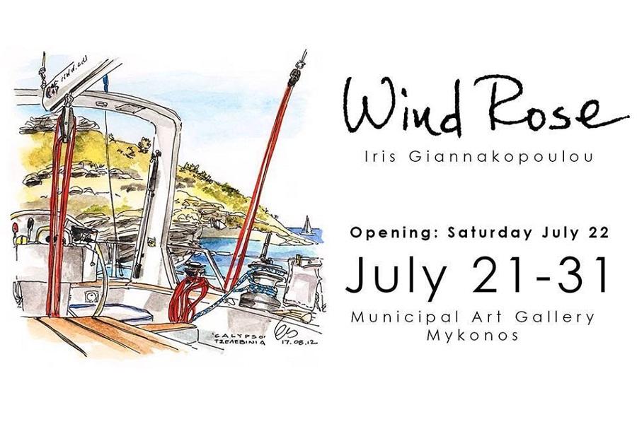 "07/21-31(July 21-31) Iris Giannakopoulou ""WindRose"""