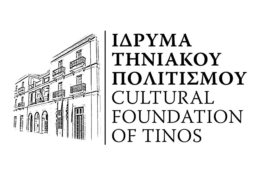 Yannoulis Halepas in the Cultural Foundation of Tinos/ Permanent Exhibition