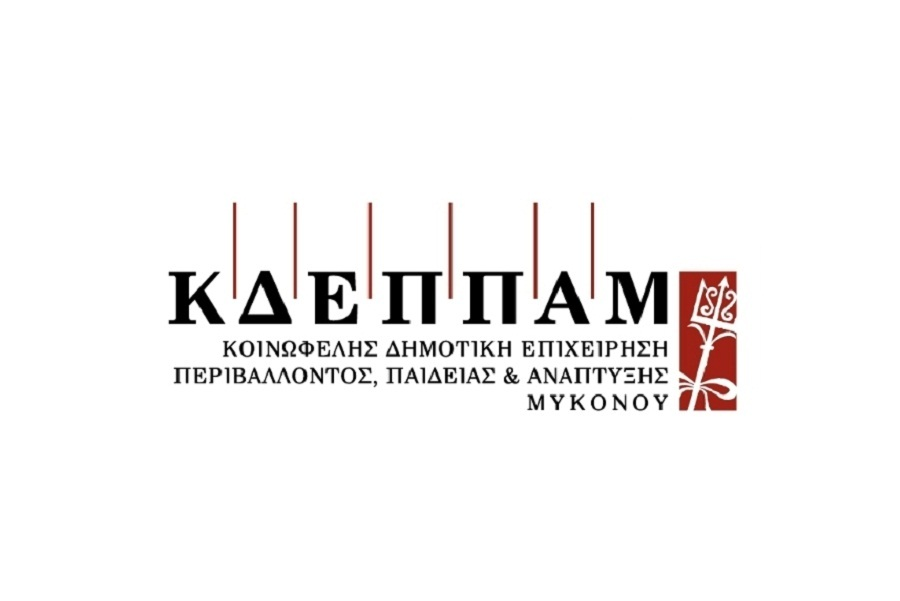 08/01-20(August 01-20)The light of Aegean sea in contemporary art